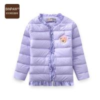 【89元3件】binpaw家女童羽绒服 儿童冬季新款时尚纯色花边门襟洋气羽绒外套