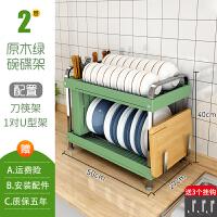 【新品特惠】304不锈钢放碗架晾碗碟沥水架 厨房用品碗盘碗筷收纳盒家用置物架