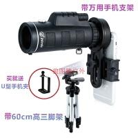 单筒指南针望远镜高清微光夜视户外旅行手机夹三脚架单反腰挂SMdU78