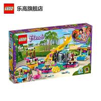 【当当自营】LEGO乐高积木 好朋友Friends系列 41374 安德里亚的泳池派对 玩具礼物