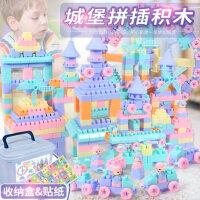 积木拼装玩具儿童益智大颗粒2-3岁5宝宝智力开发拼插塑料男孩女孩