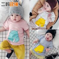 婴儿短袖t恤男宝宝体恤衫女0-1-2岁0-3-6-12个月婴儿上衣夏装薄款