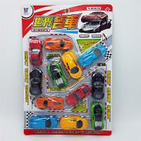 儿童宝宝玩具车回力车惯性小汽车跑车套装小车益智玩具男孩