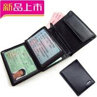 驾驶证钱包多功能包男士短款一体包证件驾照夹真皮套送男朋友礼物 黑色