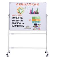 白板支架式家用儿童磁性小白板可移动立式白班写字板办公会议板教学培训书写记事板单双面挂式小黑板墙