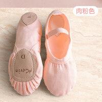 舞蹈鞋成人女帆布芭蕾舞鞋猫爪鞋瑜伽鞋软底练功鞋