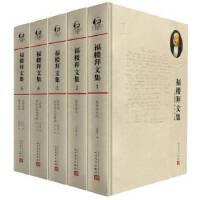 【二手旧书9成新】 福楼拜文集(共五卷) 福楼拜(法),施康强 9787020096749 人民文学出版社