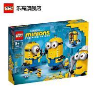 【����自�I】LEGO�犯叻e木 小�S人系列 75551 玩�小�S人 玩具�Y物