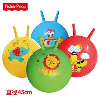 费雪4045cm羊角球跳跳球宝宝充气玩具球跳马儿童加厚包邮