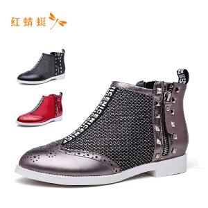 红蜻蜓贴布侧边铆钉拉链休闲舒适朋克女鞋单鞋