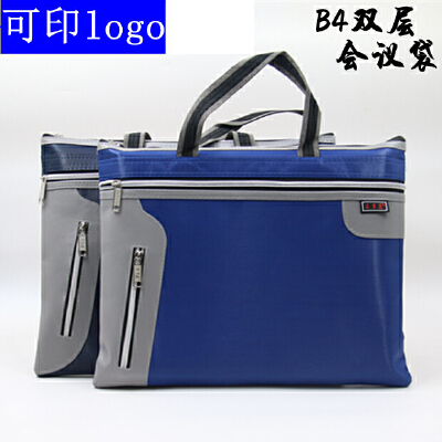 文件袋B4办公会议袋 牛津手提袋 双层文件袋 资料袋 拉链袋可印定制logo手提电脑包文件袋