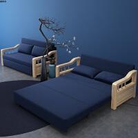 实木沙发床可折叠客厅双人小户型可拆洗坐卧两用1.8米1.5多功能床 1.8米-2米