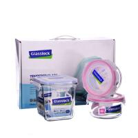 三光云彩/GlassLock 韩国进口玻璃乐扣保鲜盒可微波炉 礼品装三件组GL22-B