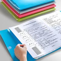 齐心a3试卷夹收纳袋夹文具高中文件夹多层资料册学生用书夹子卷子插页分类试卷袋小清新韩版放试卷的画册夹