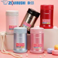 日本象印焖烧杯SW-EAE50进口不锈钢真空焖烧罐便携焖烧壶汤壶大容量保温杯500ml