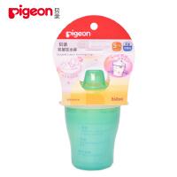 贝亲Pigeon宝宝水杯 鸭嘴式双层保温 儿童饮水杯 训练杯DA30