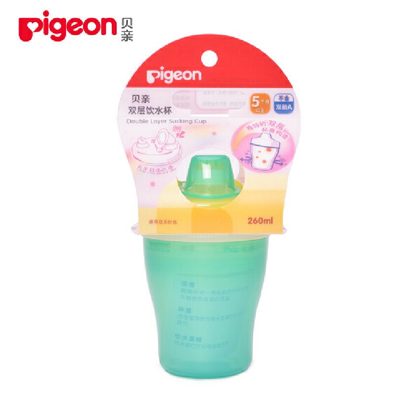 贝亲Pigeon宝宝水杯 鸭嘴式双层保温 儿童饮水杯 训练杯DA30 全场特惠