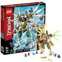 【当当自营】LEGO乐高 幻影忍者系列 70676 劳埃德的泰坦机甲