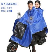 加大加厚牛津布单双人摩托车电瓶车雨衣男女骑行雨披双人雨衣一件两用男女通用款