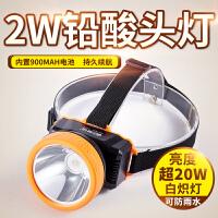 强光LED头灯可充电聚光远射钓鱼灯 户外头戴矿灯迷你手电筒