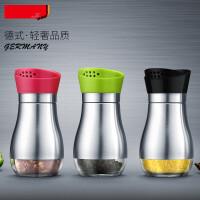 不锈钢调料罐 玻璃胡椒粉瓶 撒粉筒烧烤调味瓶创意厨房用品u0x