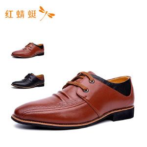【专柜正品】红蜻蜓时尚简约圆头纯色低跟舒适商务男皮鞋