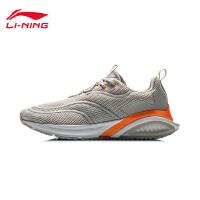 李宁跑步鞋男鞋2020新款灵炫支撑跑鞋男士低帮运动鞋ARHQ107