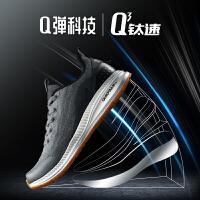 【超品预估价:78】【钛速】361度男鞋冬季Q弹科技跑步鞋舒适耐磨运动鞋