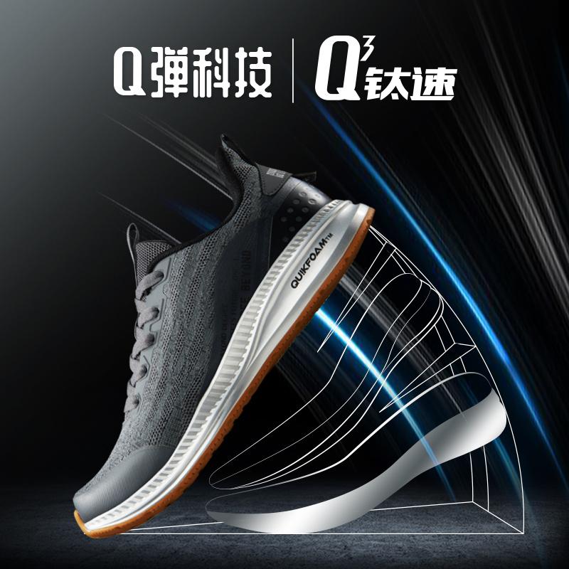 【券后预估价:127】【钛速】361度男鞋冬季Q弹科技跑步鞋舒适耐磨运动鞋 叠加300-60/400-100约折上8折