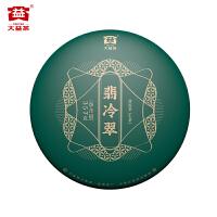 大益普洱茶�~2019年翡冷翠生茶357g