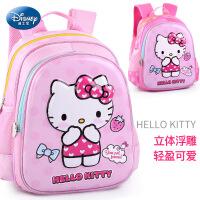 hellokitty书包幼儿园女儿童双肩包3-4-5-6岁大班可爱kt猫小女孩