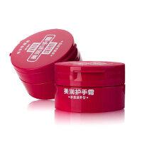 资生堂(Shiseido)美润 护手霜盒装 套装(手足霜100g*2)两款随发