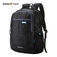 卡拉羊双肩包大中学生书包韩版休闲旅行背包男女电脑背包潮CX5737