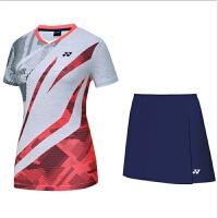 2018韩国新yy短袖羽毛球服套装男女款速干网球比赛队服定制运动夏 +Y602兰裙