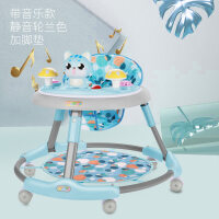 婴儿学步车多功能防o型腿可坐折叠宝宝幼儿脚步女孩男孩手推助步 +脚