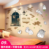 【新品特惠】创意贴纸温馨卧室宿舍床头墙面装饰墙壁纸墙纸自粘房间背景墙贴画 特大