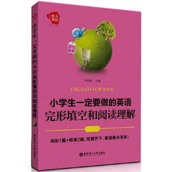 完形和阅读(pdf+txt+epub+azw3+mobi电子书在线阅读下载)