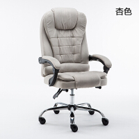 布艺电脑可躺旋转椅办公椅书房椅子升降椅家用电脑椅牛皮真皮座椅