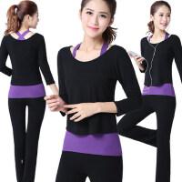 瑜伽服套装女三件套显瘦长袖专业瑜珈服舞蹈服健身衣