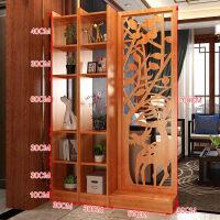 现代中式家具玄关柜隔断客厅屏风装饰门厅柜入户间厅柜酒架酒柜 组装