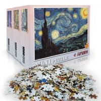 世界名画风景拼图1000片成人高难小迷你卡通动漫儿童益智玩具风景纸质一千片拼图礼物