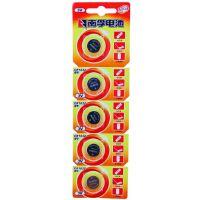 南孚纽扣电池 CR1632锂电电池 5粒装3V 圆形扣式电池 电子玩具电池