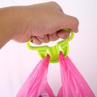 创意家居提袋器塑料提菜购物袋提手器提菜夹挂环3个装