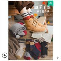 冬季袜子女加厚保暖女袜羊毛中筒袜韩版长袜女日系复古加绒女士袜
