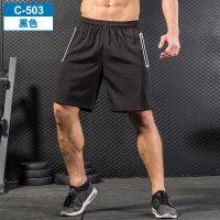 运动短裤男女夏季薄款透气跑步健身房训练速干宽松反光夜视五分裤