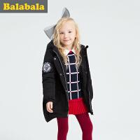 巴拉巴拉童装女童棉衣中大童学生上衣2016冬装新款儿童棉袄外套厚