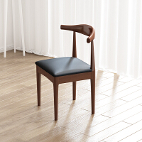 北欧实木办公桌电脑台式桌家用简约经济型卧室书桌写字台桌椅组合 椅子 颜色备注