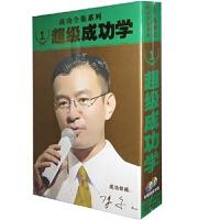 陈安之超级成功学 6DVD 成功学全集 视频讲座光盘