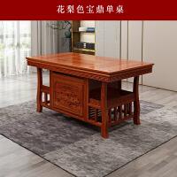 茶桌椅组合实木仿古家具中式喝茶艺桌简约茶几榆木泡茶桌功夫茶台 组装