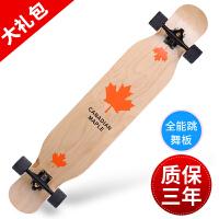 20180827230241244长板公路滑板四轮滑板车青少年刷街男女生舞板滑板初学者